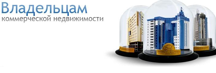 Продажа, покупка, аренда офисов аренда офисов в санкт-петербурге цена